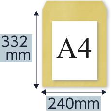 A4用紙が入る封筒・角2