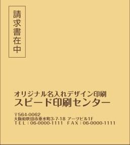 印刷色のプレビュー・茶
