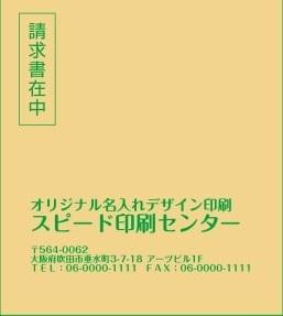 印刷色のプレビュー・緑